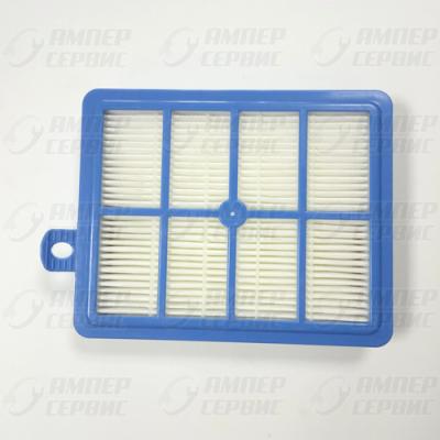 Фильтр HEPA для пылесосов Electrolux, Samsung, Bork (Электролюкс, Самсунг, Борк) PL048