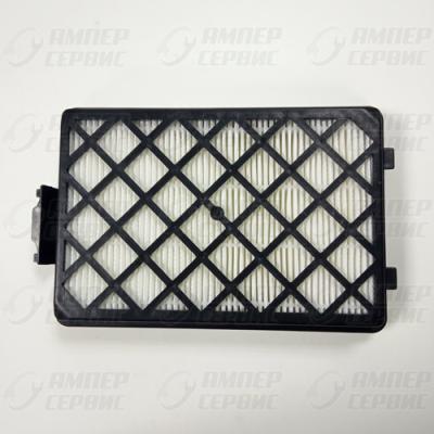 Фильтр HEPA для пылесосов Samsung (Самсунг) H-20 PL104 DJ97-01670D, DJ97-01670A/B/C