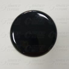 Крышка рассекателя газовой плиты D=50mm Indesit/Ariston C00037763