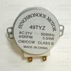 Двигатель вращения поддона 21V, 3.5/4W 4/5 rpm шток 14мм для микроволновых СВЧ печей MM0211V03, 49TYZ, MCW500UN, SVCH025