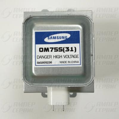 Магнетрон для микроволновых СВЧ печей аналог OM75S(31) Samsung