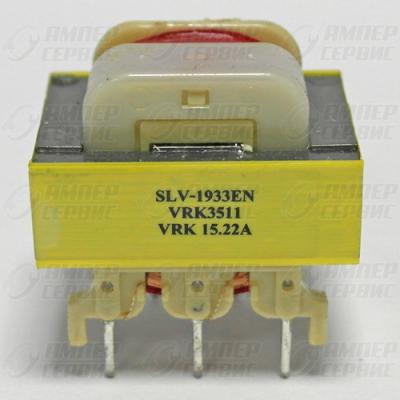 Трансформатор дежурного режима SLV-1933EN для микроволновых СВЧ печей Samsung (Самсунг)