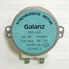 Двигатель СВЧ печей 30V 5/6 об/мин 3W SM-16T Galanz