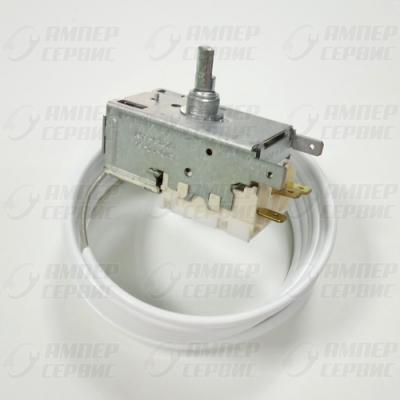 Термостат Ranco K59  (2,5) L1275, 26243009, 169KT002