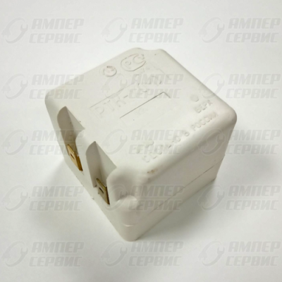 Реле РТК-Х для холодильника 26490015
