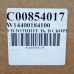 Уплотнитель холодильника Indesit, Ariston, Stinol (Индезит, Аристон, Стинол) C00854017 570х1100 мм