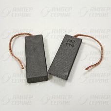 Щетка угольная 5x13.5x40 (комплект 2шт сэндвич) от центра N52A 50265479001 для стиральных машин