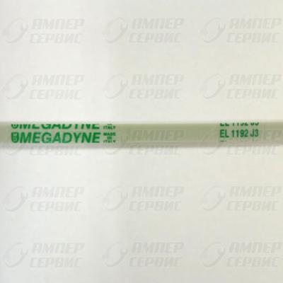 Ремень 1192 J3 EL для стиральных машин Megadyne WN258