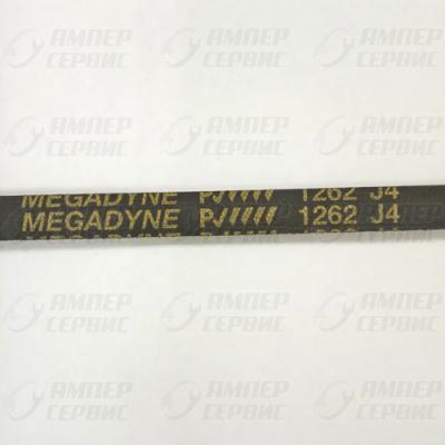 Ремень 1262 J4 для стиральных машин Megadyne черный WN767, BLJ478UN