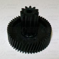 Шестерня мясорубки Moulinex (Мулинекс) малая черная MS006 (MS-4775533)