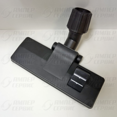 Щетка для пылесосов пол-ковер универсальная (цанговый зажим) 31-40 mm 30MU10 SKL
