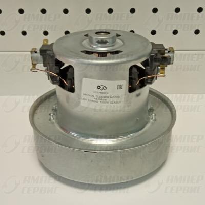 Двигатель для пылесосов 1500W HX-150/YDC-07, VC07W03FQ D=130, H=116, d83/23 PA1500