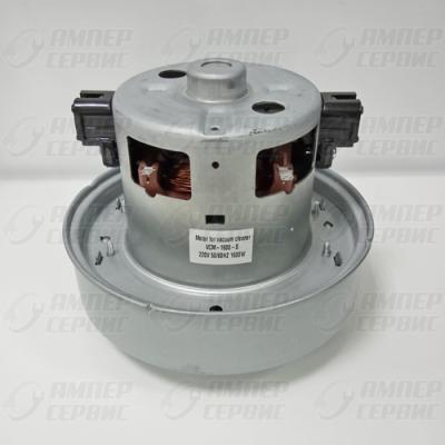 Двигатель для пылесосов Samsung (Самсунг) 1600W SKL (H=118, D130) VAC043UN