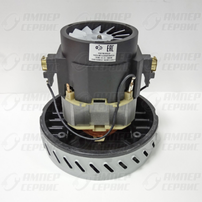 Двигатель для пылесосов 1400W моющий H=145, D144, VCM-B2-1400W