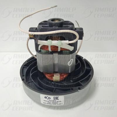 Двигатель универсальный 600W для маленьких пылесосов, Tefal (Тефаль) H=96, D=107 VCM-DS600W