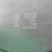 Конфорка стеклокерамика D200mm 1700W Whirlpool, Bauknecht, Ikea, Kuppersberg ( Вирпул, Баукнехт, Икея, Купперсберг) 481231018889