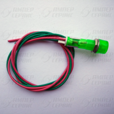 Индикаторная лампа с проводами зеленая 220V EP-075