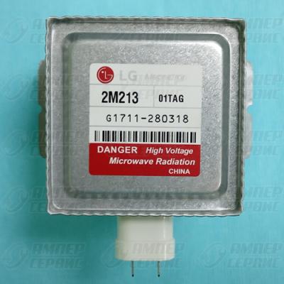 Магнетрон для микроволновых СВЧ печей 2M213 (09B) (2M213-01TAG)