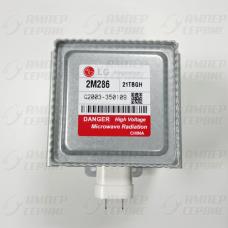 Магнетрон для микроволновых СВЧ печей инверторный 2M286-21TBGH EAS61382907 LG