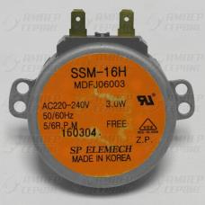 Двигатель для микроволновых СВЧ печей 220-240V 3W 5/6 об/мин. SSM-16H(MDFJ06003)