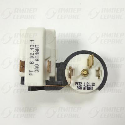Реле пускозащитное РКТ2 для холодильников Атлант Минск 064114901601