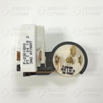 Реле пускозащитное РКТ5 для холодильников Атлант Минск 064746100104