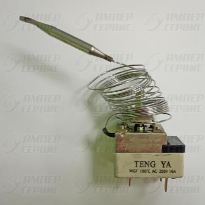Терморегулятор 190°C к фритюру TENG UA 16A керамика FR002