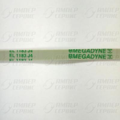 Ремень EL 1183 J4  Megadyne для стиральных машин  BLJ155UN