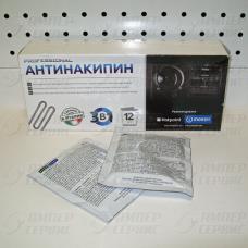Антинакипин (порошок для очистки) для стиральных, посудомоечных машин Indesit (Descaler 3 in 1) C00089780