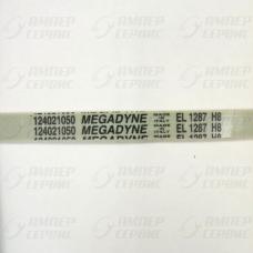 Ремень 1287 H8 для стиральных машин Megadyne WN275