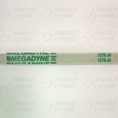 Ремень 1270 J4 для стиральных машин Samsung (Самсунг) Megadyne WN560