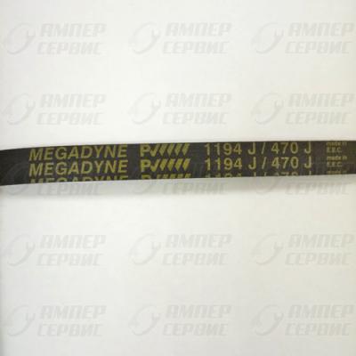 Ремень 1194 J5 для стиральных машин Megadyne WN751