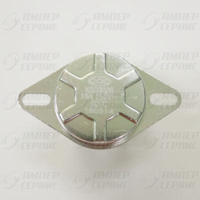Термостат защитный на 93oС (Круглый корпус, биметаллический, ручной возврат, 15A) для водонагревателей